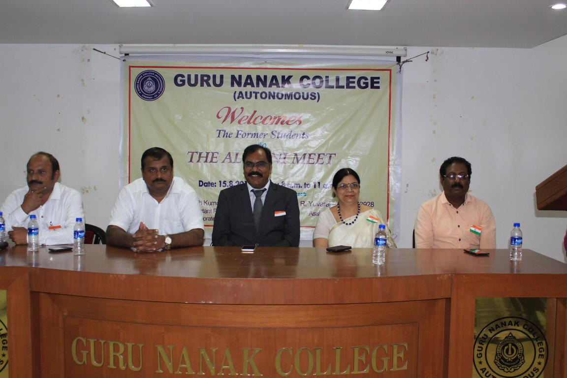 Alumni meet at GNC on 15th August 2017